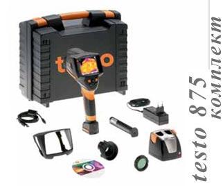 Тепловизор Testo 875 комплект