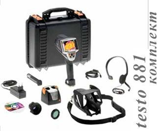 Тепловизор Testo 881 комплект